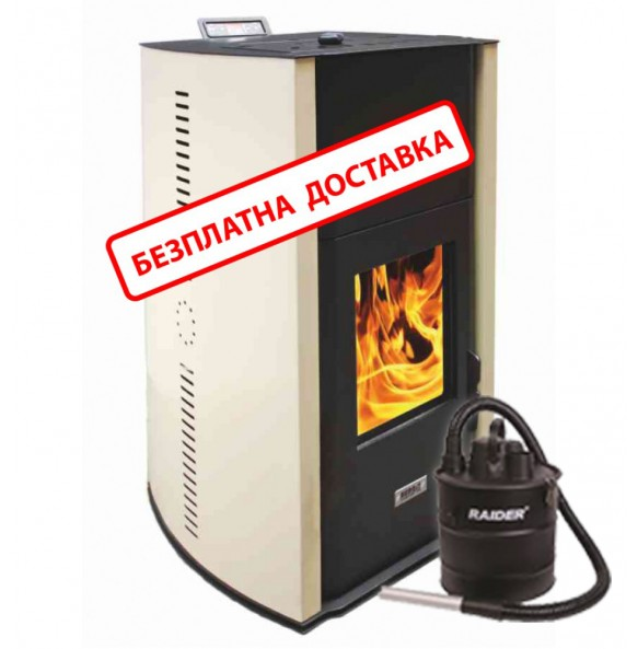 Pellet Fireplace Burnit Comfort 13kW